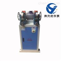 防水卷材磨片机