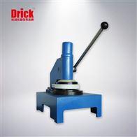 DRK114C生活用紙定量取樣器