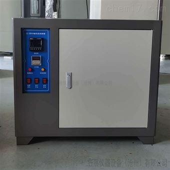 JCY-31水紫外辐照度试验箱