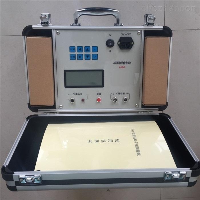 双面动平衡测试仪
