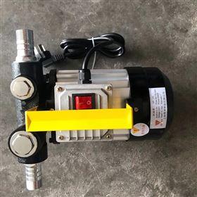 DY-70自吸油泵