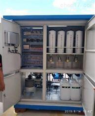 微型站水质自动监测系统