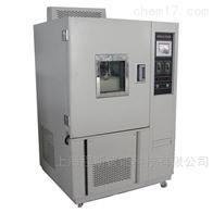 CSI-280臭氧老化箱