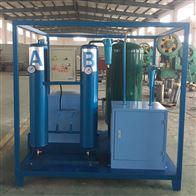 环保型干燥空气发生器