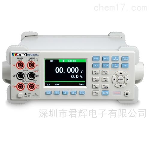 MDM-8155A萬用表