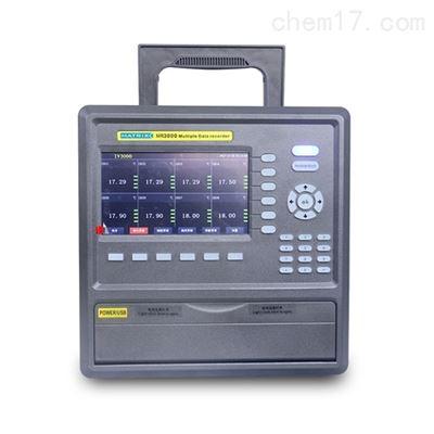 MR3000多通道温度测量仪
