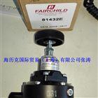 81432E美國FAIRCHILD仙童調節器81系列資料