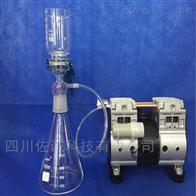 BLC-1型玻璃砂芯过滤器