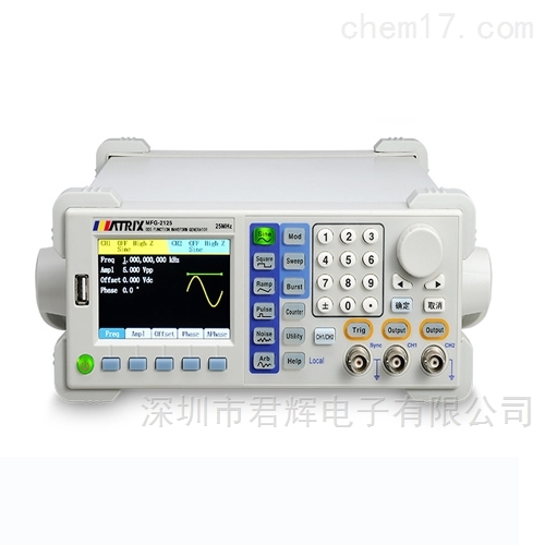 MFG-2160函數任意波形發生器