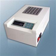 水质监测消解装置LY-X25智能消解器