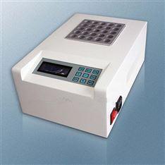 水質監測消解裝置LY-X25智能消解器