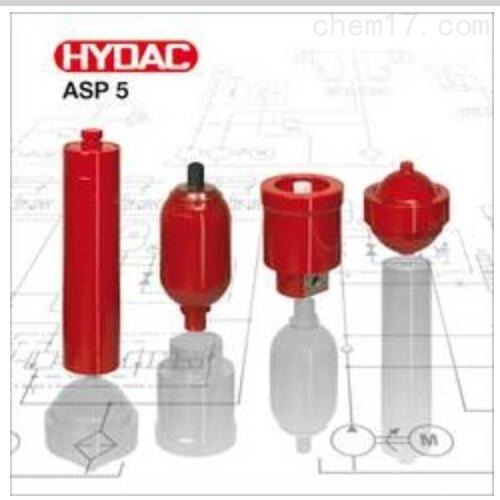 HYDAC蓄能器,贺德克选用方法