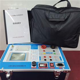 10KV电流互感器测试仪