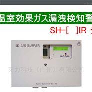 日本BC GAS SAMPLER气体检测仪SH-4500IR