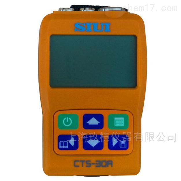 汕超 数显式钢管超声波厚度测厚仪产品规格