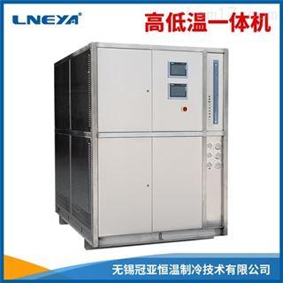 SUNDI-635制藥化工用冷熱循環機出現故障后如何解決