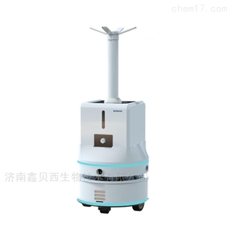 雾化消毒机器人自主导航 自动避障 APP操作