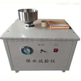 FSY-17A石膏保水率试验仪生产厂家