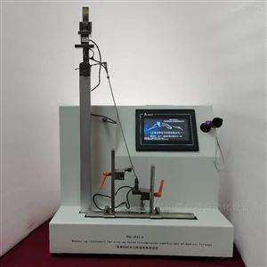 医用钳闭合力传递系数测试仪优质品牌