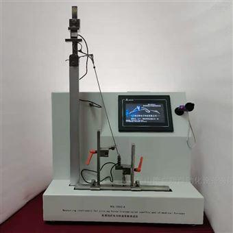 BHL-0940-A江苏卖医用钳闭合力传递系数测试仪