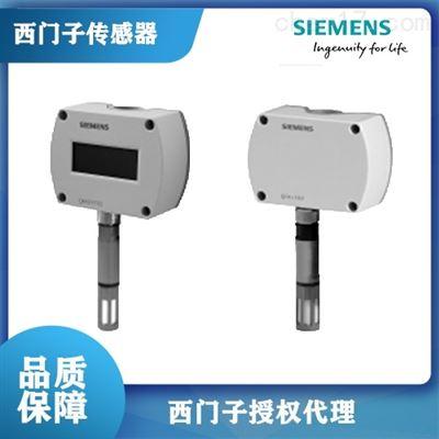 广州QFA3160西门子温湿度传感器