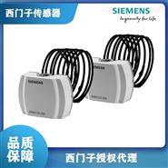 北京西门子温度传感器QAM2171.040