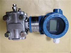 RH3051GP智能壓力傳感器
