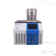 真空冷冻干燥机