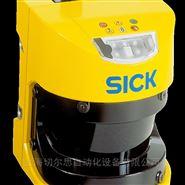 SICK施克安全激光扫描仪大范围扫描