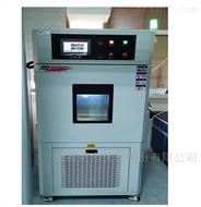 杭州可程式恒温恒湿试验箱说明书