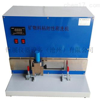 JCY-40矿物料粘附性试验仪