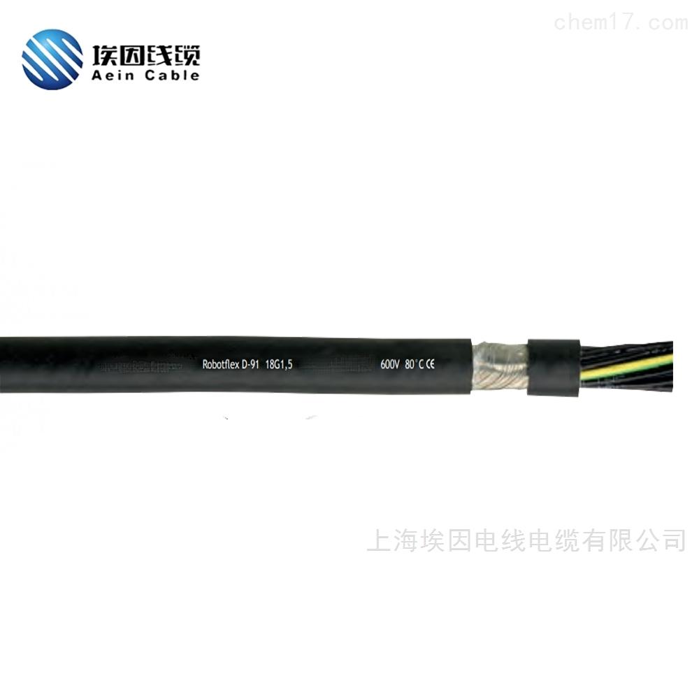 半哑光雾面聚醚型(TPU)聚氨酯电缆