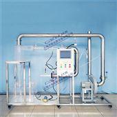 DYQ531Ⅱ数据采集文丘里洗涤除尘器,大气污染治理