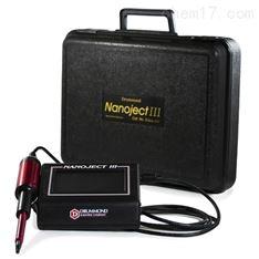 美国drummond全自动显微注射器Nanoject III