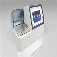 MultiWash–C微孔板洗板機