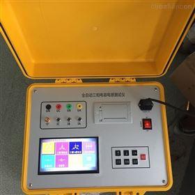 通用式电容电感电阻测试仪