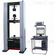 WDW-50E(5吨)微机控制电子式万能试验机