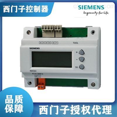 上海西门子就地控制器RWD60