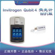 Qubit4WiFi版Q33238