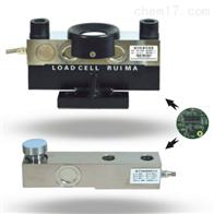 锐马RUIMA数字式传感器汽车衡大地磅用30T