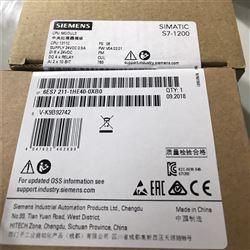 6ES7212-1BE40-0XB0济宁西门子S7-1200PLC模块代理代理商
