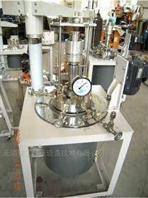 FCZ 5-30L液压/电动单臂升降支架式磁力驱动反应釜