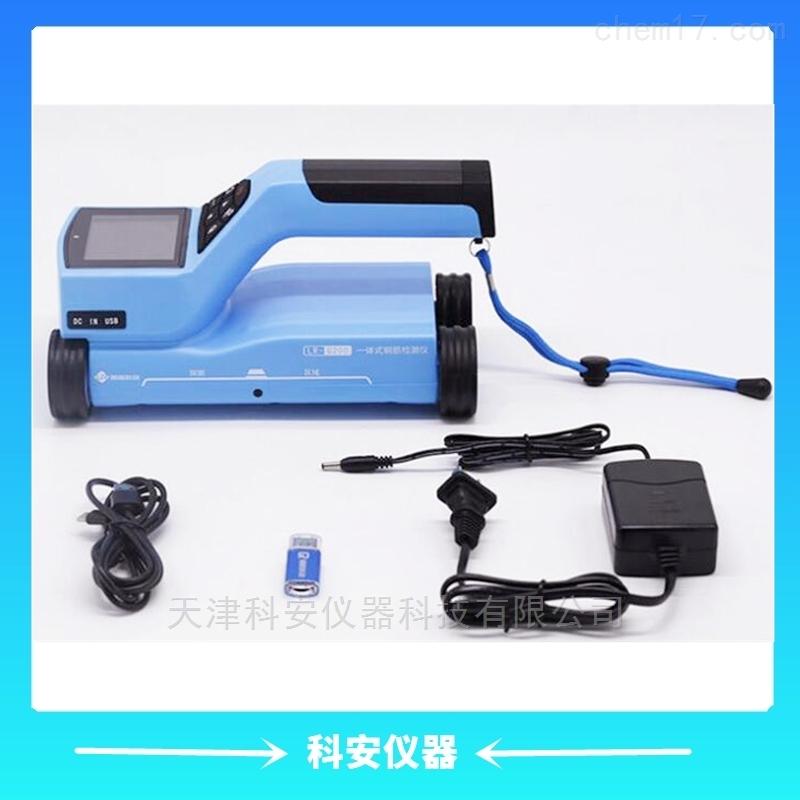 LR-G200一体式钢筋扫描仪