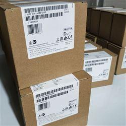 6ES7215-1AG40-0XB0莱芜西门子S7-1200PLC模块代理商