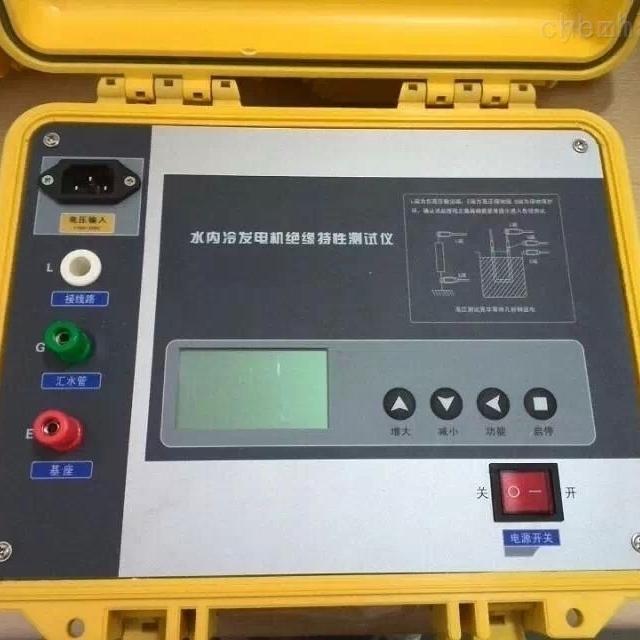 数显绝缘电阻测试仪现货