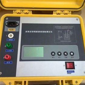 1000V绝缘电阻测试仪现货