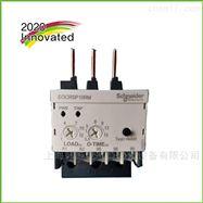 EOCRSP-20NMEOCRSP-10RM接插型过载保护器