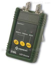 美国格林利greenlee 570XL便携式LED光源