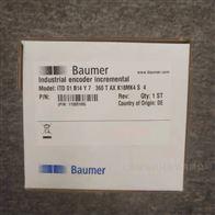 Baumer堡盟编码器授权代理商