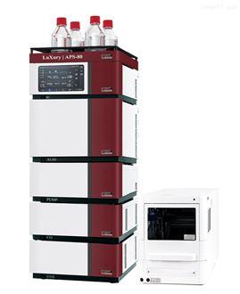 LuXury APS-8036液相色谱仪